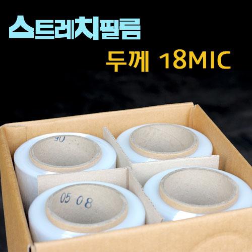 M [서경테이프] 스트레치필름(18Mic필름) - 공업용랩 포장랩 (1박스/4롤)