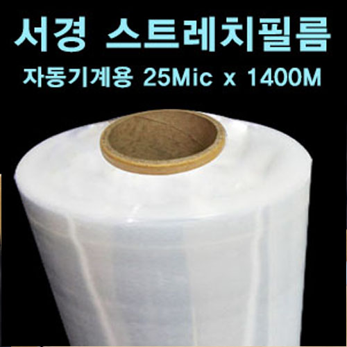 M [서경테이프] 스트레치필름(25Mic x 1400M) - 자동기계용(1개입)