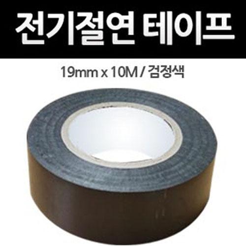 M [서경테이프] 전기절연 테이프 검정 (19mm x 10M - 100개입)