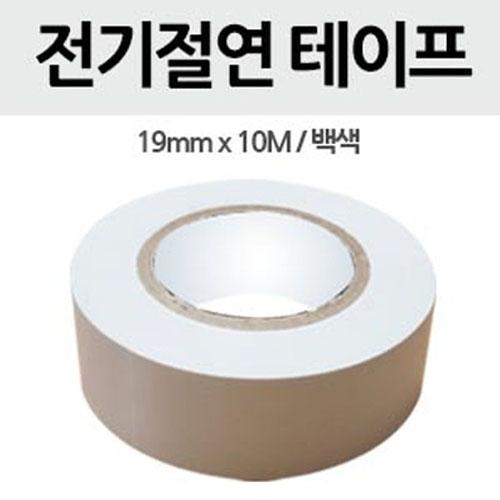 M [서경테이프] 전기절연 테이프 백색 (19mm x 10M - 100개입)
