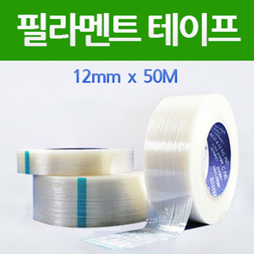 M [서경테이프] 필라멘트 테이프 12mm x 50M - 1개입