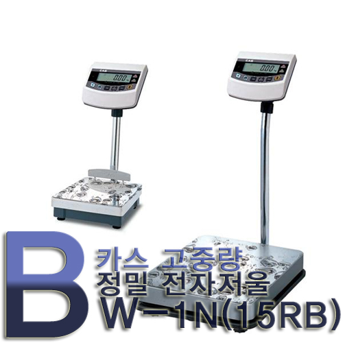 M [CAS] 카스 고중량 전자저울 BW-1N(15RB) /디지털저울/측량저울/계량측정/무게측정/전자저울/옥외사용이 용이한 상업용 방수형 Bench Scale/