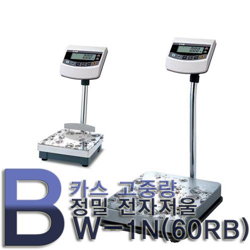 M [CAS] 카스 고중량 전자저울 BW-1N(60RB) /디지털저울/측량저울/계량측정/무게측정/전자저울/옥외사용이 용이한 상업용 방수형 Bench Scale/