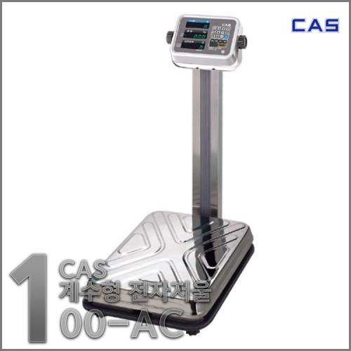 M [CAS] 카스 계수형 전자저울 100AC /디지털저울/측량저울/계량측정/무게측정/전자저울/견고한 구조와 정확한 계수측정/