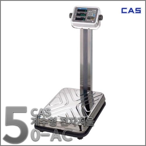 M [CAS] 카스 계수형 전자저울 50AC /디지털저울/측량저울/계량측정/무게측정/전자저울/견고한 구조와 정확한 계수측정/