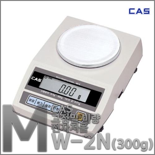 M [CAS] 카스 고정밀 미량 전자저울 MW II-N 300 /디지털저울/측량저울/계량측정/무게측정/전자저울/연구소나 실험실에서 사용하는 고정밀저울/