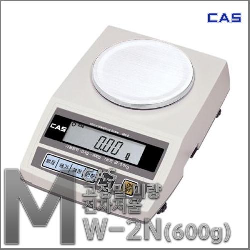 M [CAS] 카스 고정밀 미량 전자저울 MW II-N 600 /디지털저울/측량저울/계량측정/무게측정/전자저울/연구소나 실험실에서 사용하는 고정밀저울/