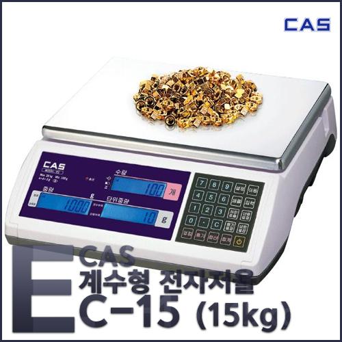 M [CAS] 카스 고정밀 미량 전자저울 EC-15 /디지털저울/측량저울/계량측정/무게측정/전자저울/계수용 저울/200개의 메모리저장기능/충전식 밧데리 사용 가능(기본제공)