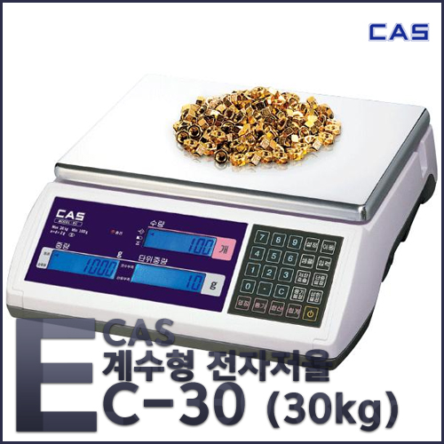 M [CAS] 카스 고정밀 미량 전자저울 EC-30 /디지털저울/측량저울/계량측정/무게측정/전자저울/계수용 저울/200개의 메모리저장기능/충전식 밧데리 사용 가능(기본제공)