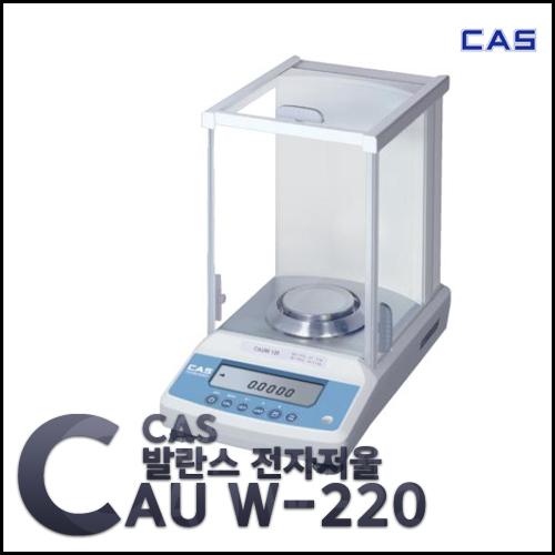 M [CAS] 카스 발란스 전자저울 CAUW220 /디지털저울/측량저울/계량측정/무게측정/전자저울/최고의 정밀도를 자랑하는 정밀 발란스/ISO 규격프린터 기능내장(CAUW,CAUX)