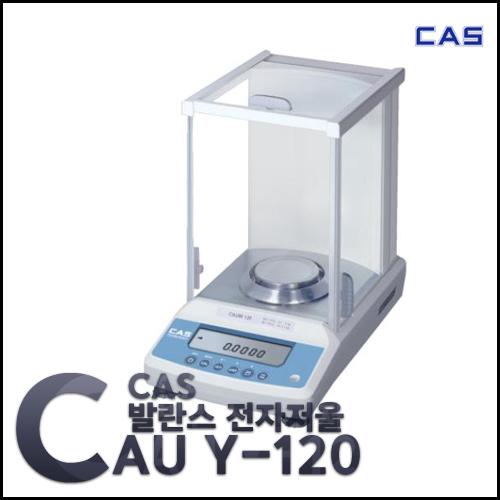 M [CAS] 카스 발란스 전자저울 CAUY120 /디지털저울/측량저울/계량측정/무게측정/전자저울/최고의 정밀도를 자랑하는 정밀 발란스/ISO 규격프린터 기능내장(CAUW,CAUX)