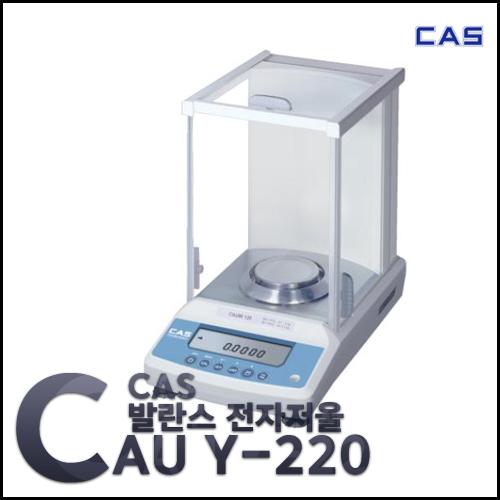 M [CAS] 카스 발란스 전자저울 CAUY220 /디지털저울/측량저울/계량측정/무게측정/전자저울/최고의 정밀도를 자랑하는 정밀 발란스/ISO 규격프린터 기능내장(CAUW,CAUX)