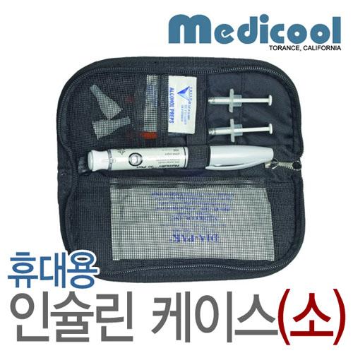 M [MEDICOOL] 메디쿨 휴대용 인슐린 보관 케이스(소) 디아팩 데이메이트