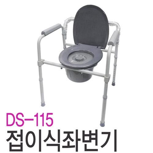 M [DSM] 접이식 좌변기 DS-115