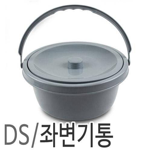 M [DM] DS용 좌변기통