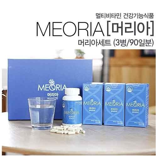 M [MEORIA] 머리아 멀티비타민 건강기능식품 세트 (3병/90일분)