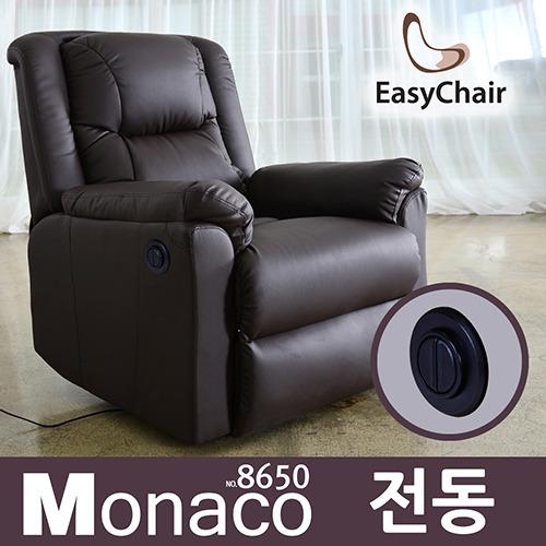 M [EasyChair] 이지체어 모나코8650 전동식 리클라이너쇼파