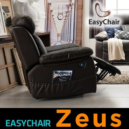 M [EasyChair] 이지체어 제우스 1인 전자동 리클라이너소파