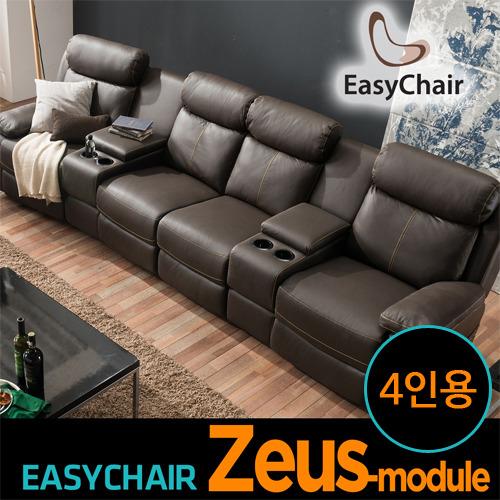 M [EasyChair] 이지체어 제우스 모듈 전자동 리클라이너소파(4인용)
