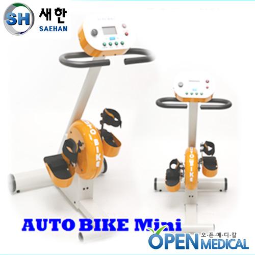 M [SAEHAN] 새한 아동용 전동하지운동기 오토바이크 씨 (AUTO-BIKE C) - 5세~15세까지 사용가능