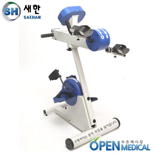 M [SAEHAN] 새한 전동상하지운동기 오토바이크 플러스 SH-9314 (Auto-Bike + Plus)
