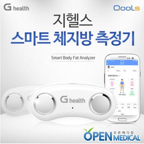 M [G-Health] 지헬스 스마트 체지방 측정기 SICH-0A
