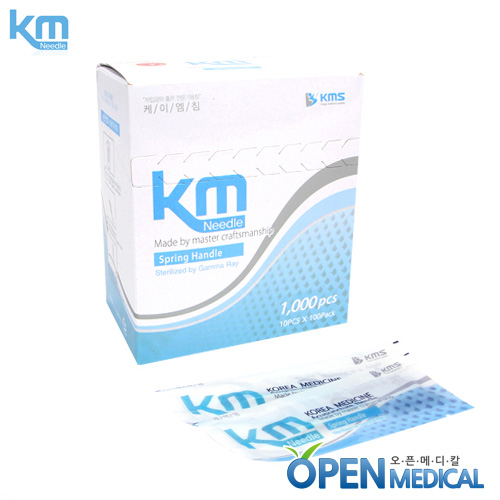 M [KMS] KM침 스프링타입 일회용 멸균침 1000pcs (100쌈)