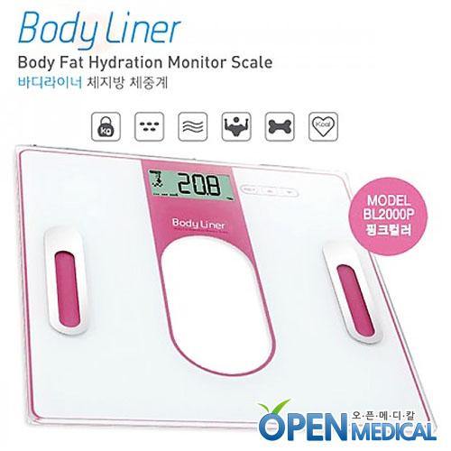 M [BodyLiner] 바디라이너 가정용 체지방계BL-2000B