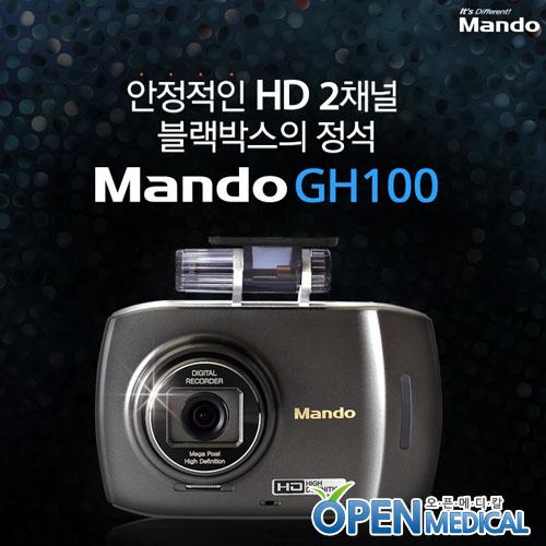 M [MANDO] 만도 HD 2채널 블랙박스 GH100