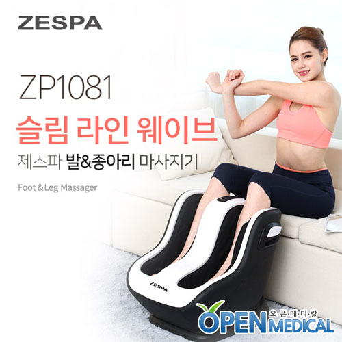 M [ZESPA] 제스파 슬림 라인 웨이브 발마사지기 ZP1081