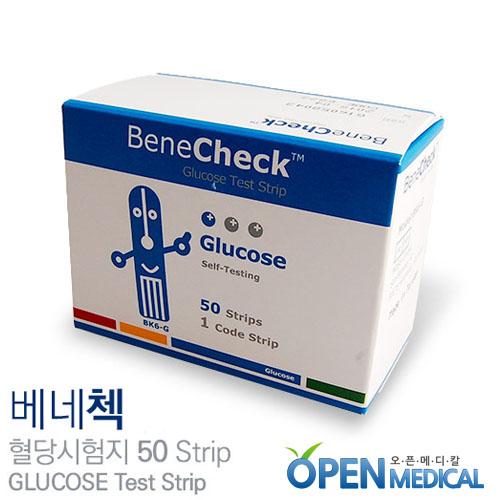 M [BeneCheck] 베네첵 3inONE 혈당시험지50T