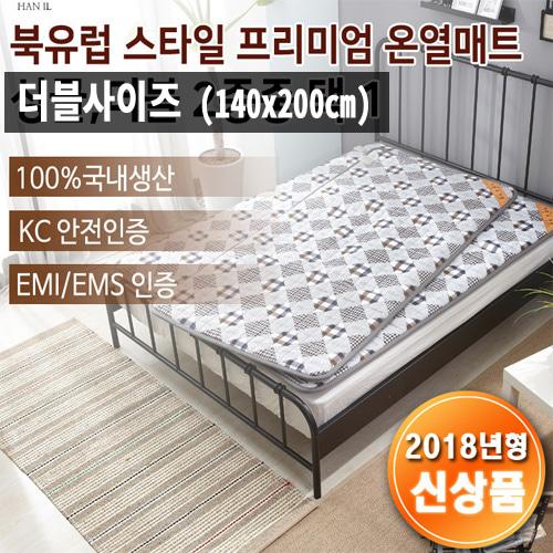 M [한일생명과학] 북유럽 스타일 프리미엄 온열매트 더블 - 140 x 200cm