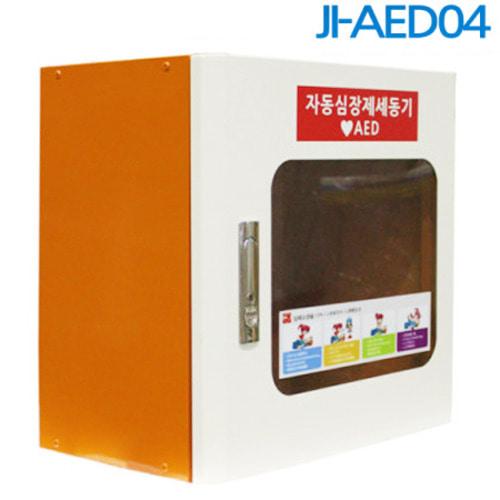 M [한국제일안전] 심장충격기 AED보관함 벽걸이형 JI-AED04
