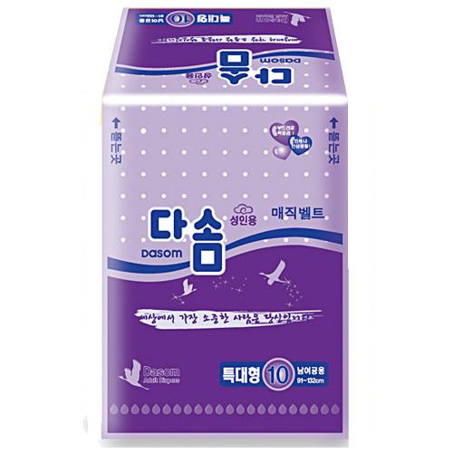 M [DASOM] 성인용기저귀 다솜 매직벨트 특대형 (80매)