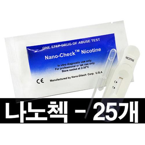 M [Nano-Ditech] 흡연측정용품 니코틴소변테스트기 (나노첵) 25개