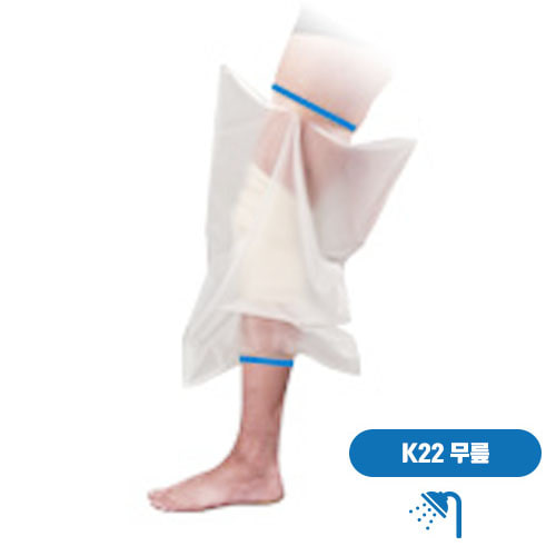 M [AQUA SHIELD] 아쿠아쉴드 깁스 방수커버 무릎타입 K22 (42cm~57cm)