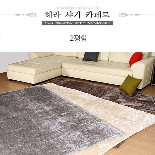 M 헤라 샤기 카페트 2평형 (195x265)