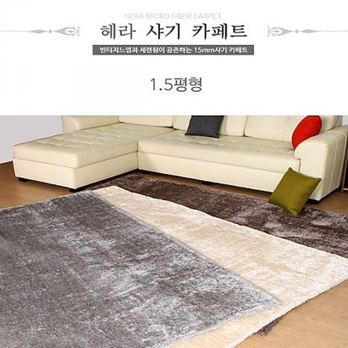M 헤라 샤기 카페트 1.5평형 (175x230)