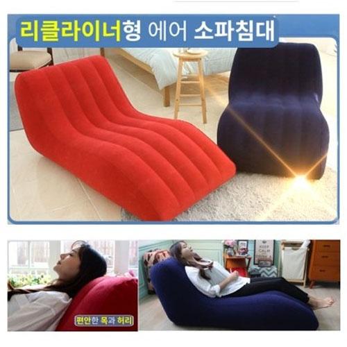 M 리클라이너형 에어 쇼파 침대 (펌프포함)