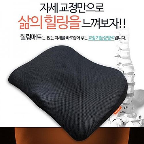 M 고기능성 힐링매트 /블랙, 자세교정