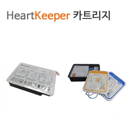 M [나눔테크] 자동제세동기 HeartKeeper 카트리지 (배터리+패드)