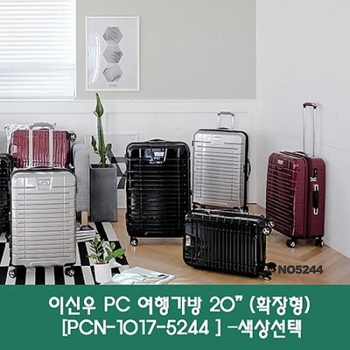 """M 이신우 PC 여행가방 20"""" [PCN-1017-5244 ] –블랙"""