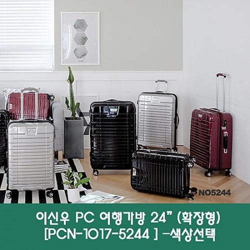 "M 이신우 PC 여행가방 24"" (확장형) [PCN-1017-5244 ] –블랙"