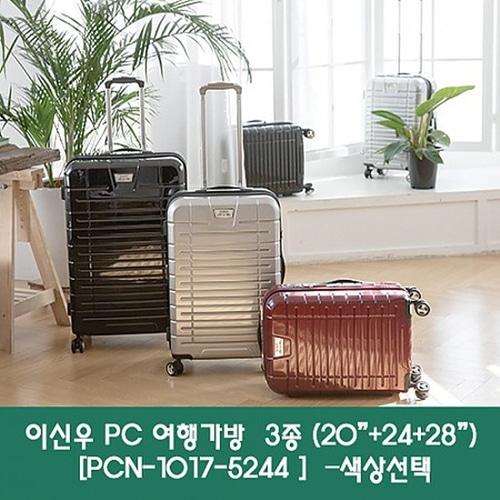 """M 이신우 PC 여행가방 3종 (20""""+24+28"""") [PCN-1017-5244 ] –블랙"""