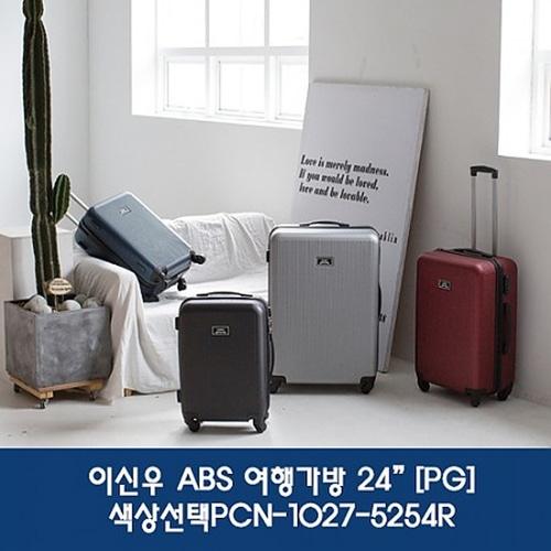 """M 이신우 ABS 여행가방 24"""" [PG] –색상선택PCN-1027-5254R"""
