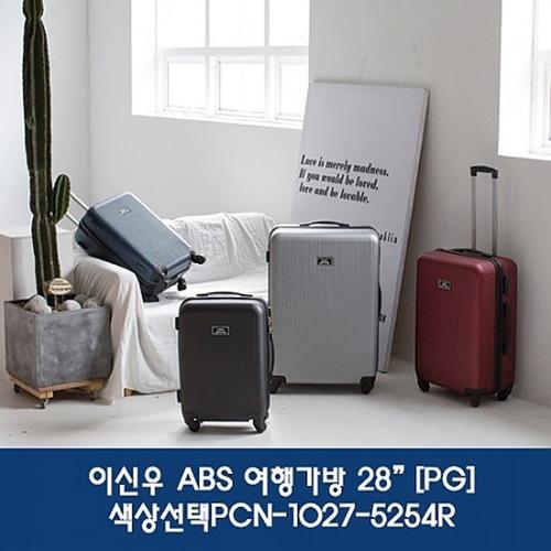 """M 이신우 ABS 여행가방 28"""" [PG] –색상선택PCN-1027-5254R"""