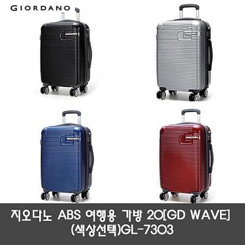 "M 지오다노 ABS 여행용 가방 20\"" [GD WAVE] (색상선택)GL-7303"