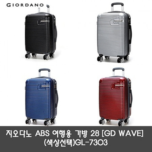 "M 지오다노 ABS 여행용 가방 28\"" [GD WAVE] (색상선택)GL-7303"