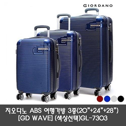 "M 지오다노 ABS 여행가방 3종(20""+24""+28"")- [GD WAVE] (색상선택)GL-7303"