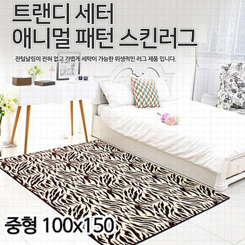 M [미래앤데코] 코디 패턴 스킨 본염 극세사 러그 카페트 중형100x150cm